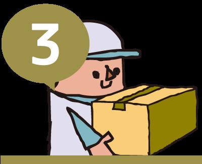 紡ぎ-つむぎ-のまごころサービス【3】即日作業開始